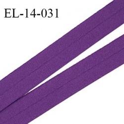 Elastique lingerie 14 mm pré plié haut de gamme fabriqué en France couleur violet largeur 14 mm prix au mètre