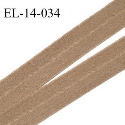 Elastique lingerie 14 mm pré plié haut de gamme fabriqué en France couleur chair foncé largeur 14 mm prix au mètre
