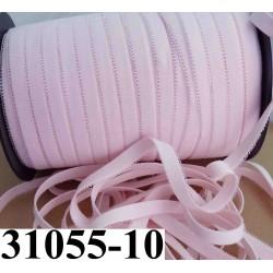 élastique plat largeur 10 mm couleur rose galliano avec boucle dentèlle vendu au mètre