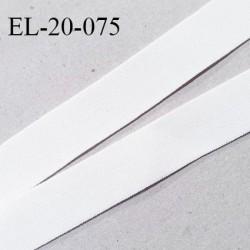 Elastique 20 mm lingerie et bretelle haut de gamme couleur écru fabriqué en France très doux au toucher prix au mètre