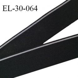 Elastique 30 mm spécial lingerie sport et caleçon couleur noir avec bande grise doux au toucher haut de gamme prix au mètre
