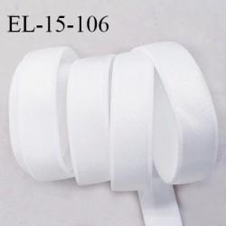 Elastique 15 mm bretelle lingerie haut de gamme fabriqué en France couleur blanc élastique souple et brillant prix au mètre