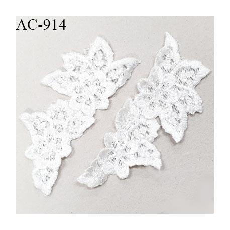 Décor ornement motif fleur dentelle brodée légèrement extensible couleur naturel largeur 5 cm hauteur 13 cm prix à la paire