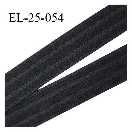 Elastique polygomme 25 mm couleur noir haut de gamme smock séchage rapide largeur 25 mm prix au mètre