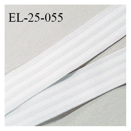 Elastique polygomme 25 mm couleur naturel haut de gamme smock séchage rapide largeur 25 mm prix au mètre