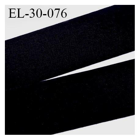 élastique 30 mm spécial lingerie, sport  caleçon couleur noir oeko-tex haut de gamme très bonne élasticité prix au mètre