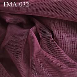 Marquisette tulle spécial lingerie haut gamme couleur bordeau lie de vin largeur 140 cm prix pour 10 cm 100 % polyamide
