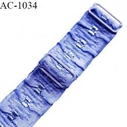 Bretelle 20 mm lingerie SG couleur aigue marine largeur 20 mm longueur 32 cm très haut de gamme prix à la pièce