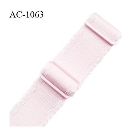 Bretelle 24 mm lingerie SG couleur rose babydoll largeur 24 mm longueur 29 cm très haut de gamme prix à la pièce