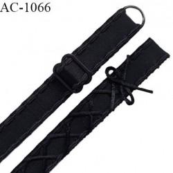 Bretelle lingerie SG 16 mm très haut de gamme couleur noir longueur 37 cm prix à l'unité