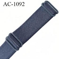 Bretelle 16 mm lingerie SG couleur gris graphiste largeur 16 mm longueur 40 cm très haut de gamme prix à la pièce