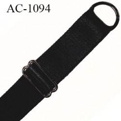 Bretelle lingerie SG 19 mm très haut de gamme couleur noir longueur 37 cm prix à l'unité