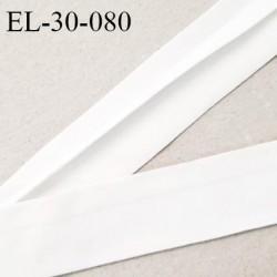 Elastique 30 mm spécial lingerie sport et caleçon haut de gamme blanc largeur 30 mm rebord pré plié prix au mètre