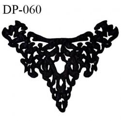 Devant plastron tissu couleur noir sur vinyle doux transparent à coudre largeur max 28.5 cm hauteur 18 cm prix à la pièce