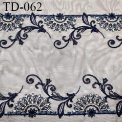 Dentelle 25 cm brodée sur tulle extensible couleur bleu haut de gamme douce largeur 25 cm prix pour 10 cm