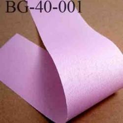 biais ruban a plat à plier synthétique couleur rose largeur 4 cm vendue au mètre