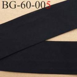 biais ruban galon a plat plié 60 +10+10 mm en coton couleur noir largeur 6 cm plus 2 fois 10 mm vendue au mètre