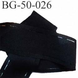 bande thermocollant ceinture jupe pantalon couleur noir souple largeur 50 mm prix au mètre