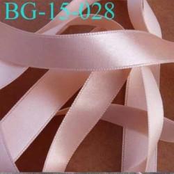 biais galon ruban satin couleur rose saumoné brillant lumineux double face très solide largeur 15 mm prix au mètre