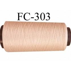 Cone de fil mousse polyamide fil n° 100 couleur chair peau longueur 1000 mètres bobiné en France