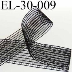 élastique plat fronceur ou à froncer ou à smock largeur 30 mm couleur noir  très belle qualité prix au mètre