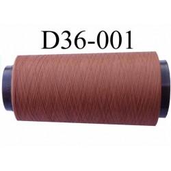 Cone de fil mousse texturé polyester fil n°165 couleur marron clair longueur 1000 mètres bobiné en France