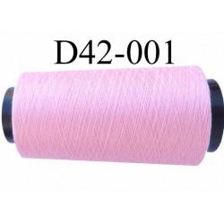 Cone ( en Destockage ) de fil  polyester  fil n° 70/2 couleur rose longueur du cone 1000 mètres bobiné en France