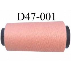 Cone ( en Destockage ) de fil  polyester  fil n° 70/2 couleur saumon longueur du cone 2000 mètres bobiné en France