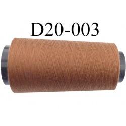 Cone ( en Destockage ) de fil  polyester  fil n° 70/2 couleur marron clair longueur du cone 2000 mètres bobiné en France