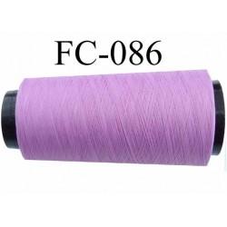 Cone de fil mousse polyester texturé fil n° 120 couleur lilas violine cone de 2000 mètres bobiné en France