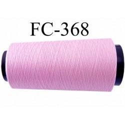 Cone de fil mousse texturé polyester fil n°110 couleur rose bonbon longueur du cone 5000 mètres bobiné en France