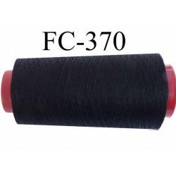 Cone de fil mousse polyamide fil n° 110 / 2 couleur noir cone de 1000 mètres bobiné en France