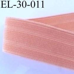 élastique plat très belle qualité couleur saumon largeur 30 mm   prix au mètre